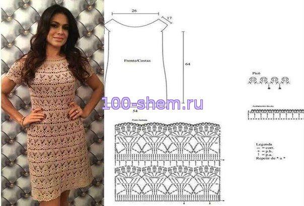 Вязаные платья с фото и схемой