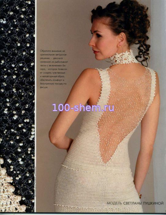 Платье вязаное крючком с ажурной спиной спицами